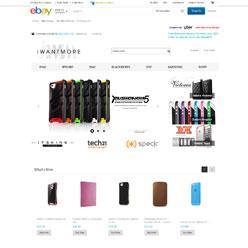 Iwantmoreonline-ebay-shop-design
