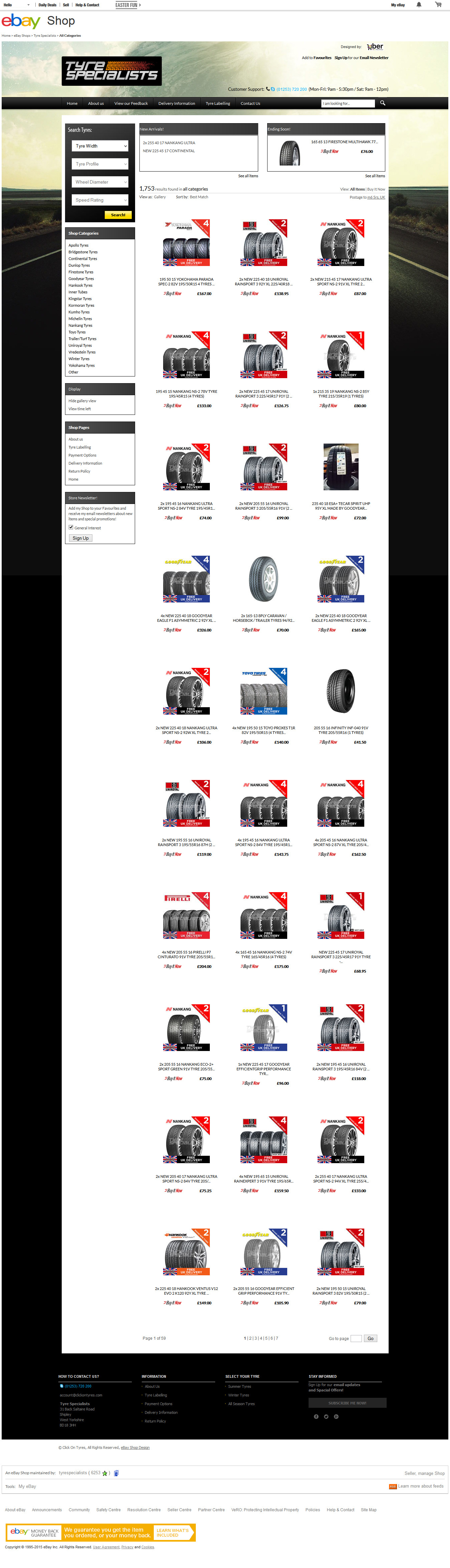 Tyre Specialists ebay category design